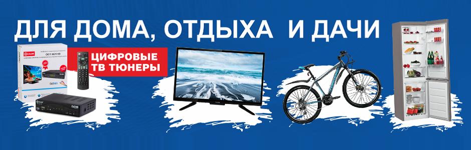 Все интернет магазины бытовой техники в нижнем новгороде